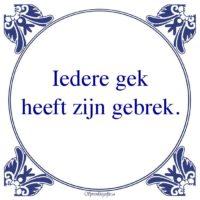 Oude wijsheden-Iedere gekheeft zijn gebrek.